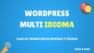 traducir páginas y entradas en wordpress